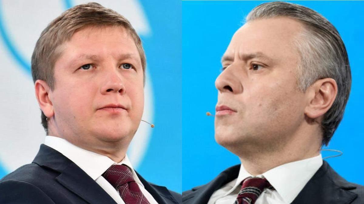 Переворот в Нафтогазе: что означают кадровые изменения в компании