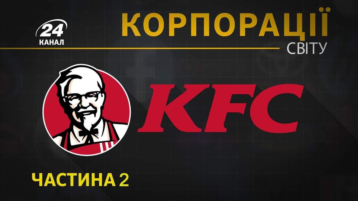 KFC: Бомбочки для ванн со вкусом крылышек и скандал в Украине