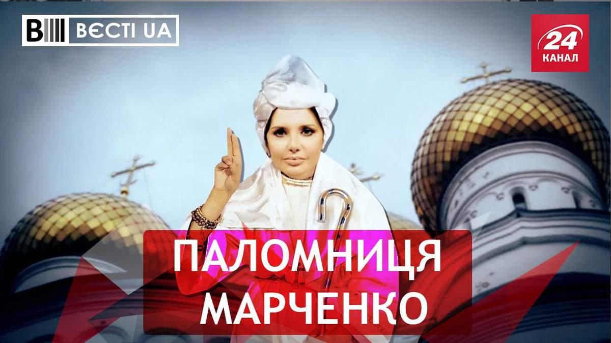Вєсті UA: Марченко і Кіркоров будуватимуть церкву