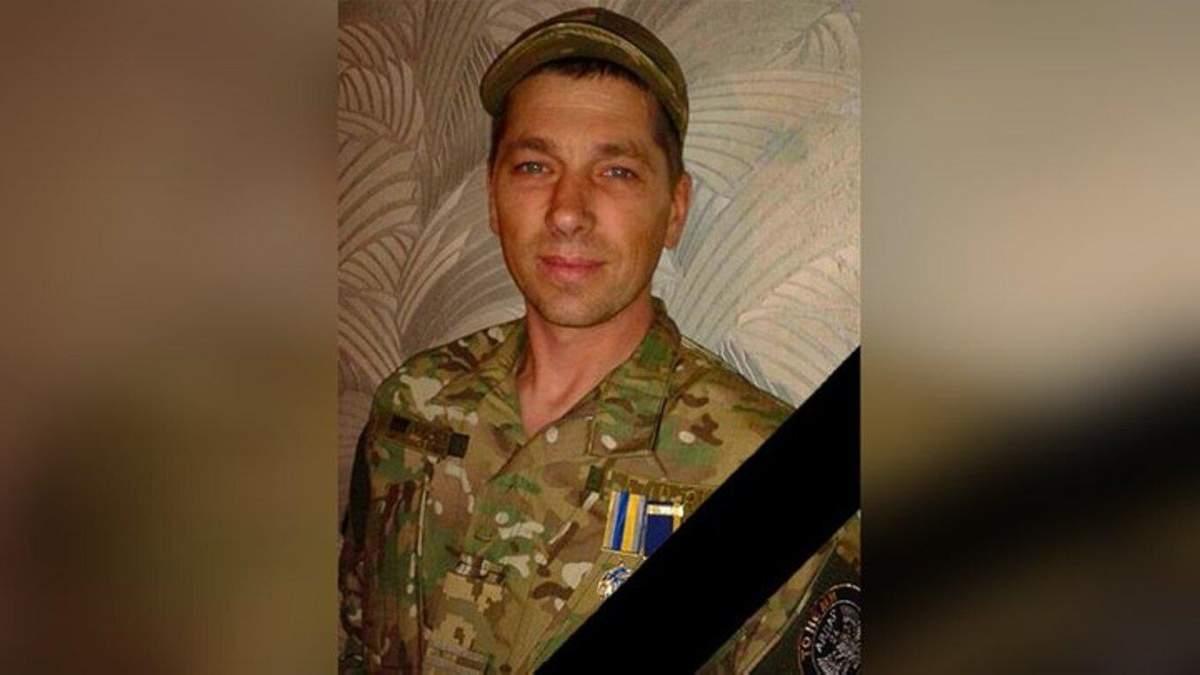 В госпитале умер воин с Полтавщины Юрий Опрышко