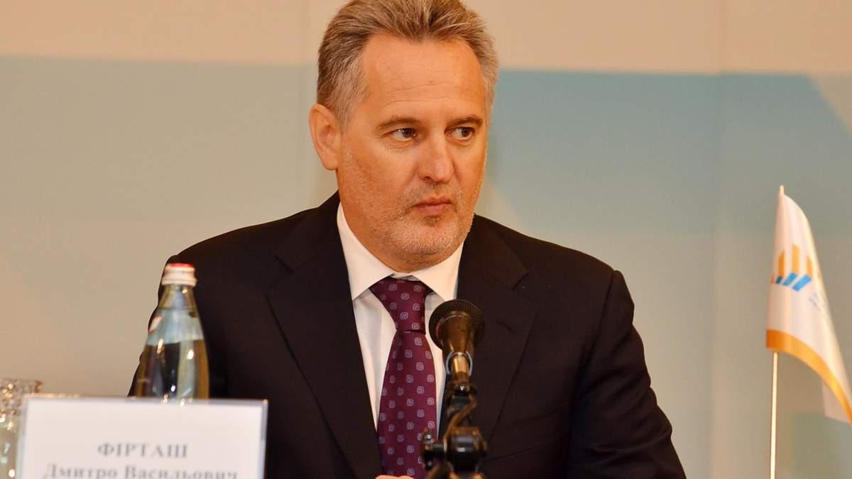 РНБО готується ввести санкції проти облгазів Фірташа, – ЗМІ