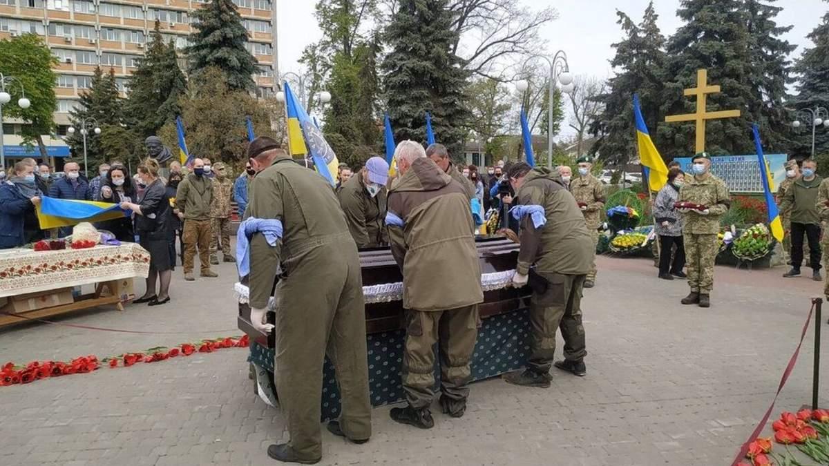 В Черкассах 7 мая попрощались с айдаровцем Балу Манджосовым: фото