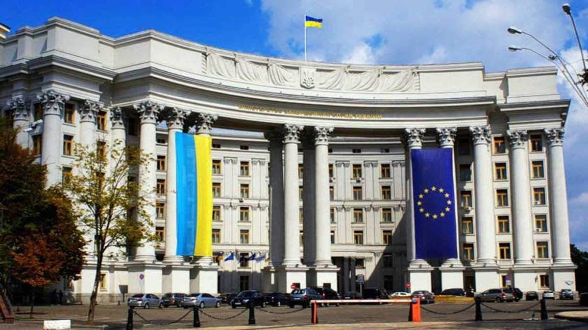 МИД: Сегодня Украина защищает не только себя, но и всю Европу