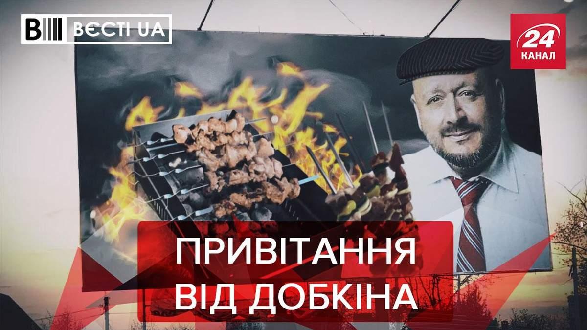 Вєсті.UA. Жир: Добкін планує повернути День перемоги харків'янам