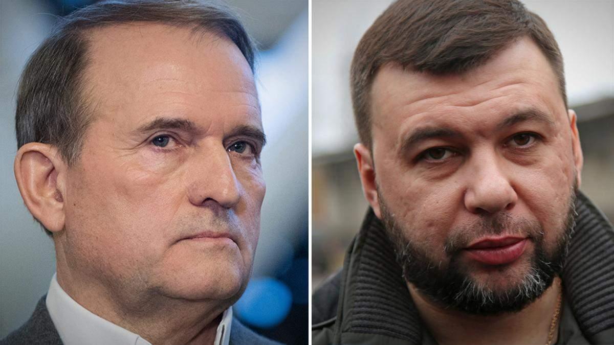 Медведчук поздравил Пушилина с Днем победы: запись разговора