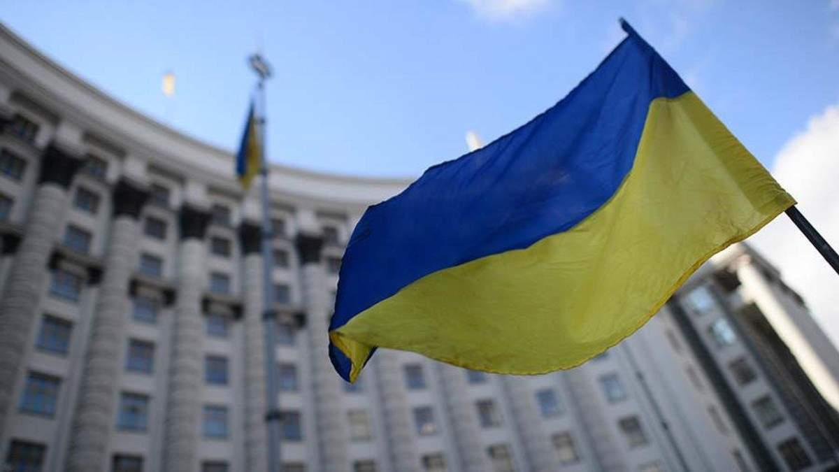 День пам'яті та примирення: названо найкращий засіб від агресії Росії