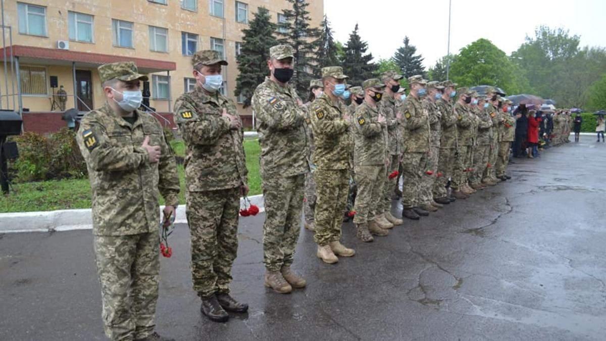 У Кривому Розі відкрили меморіал пам'яті бійців 17 бригади й Кривбас