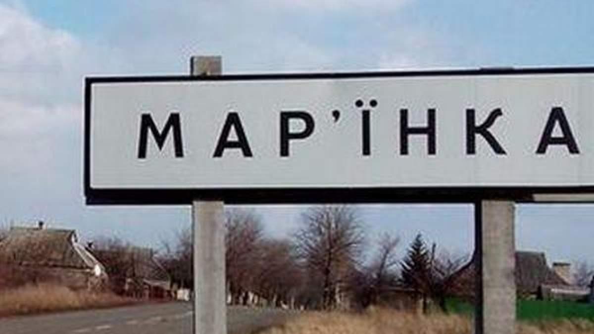 Бойовики на Донбасі обстріляли цивільну інфраструктуру Мар'їнки