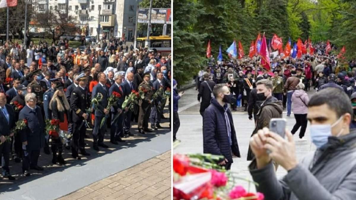 Как отмечают День победы в городах Украины в 2021 - фото, видео