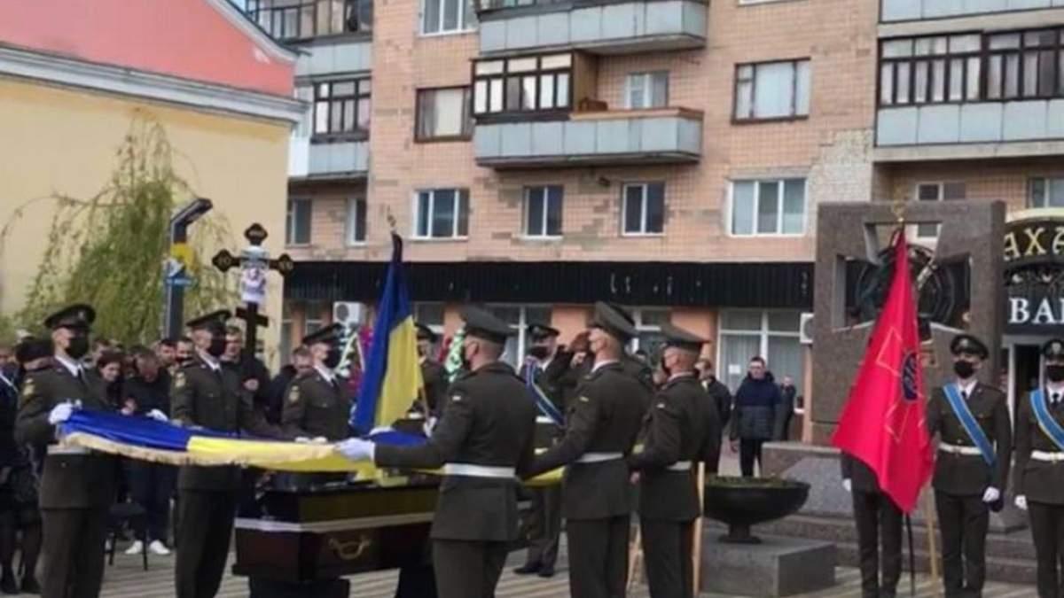 В Коростене попрощались с военным Сергеем Коробцовым