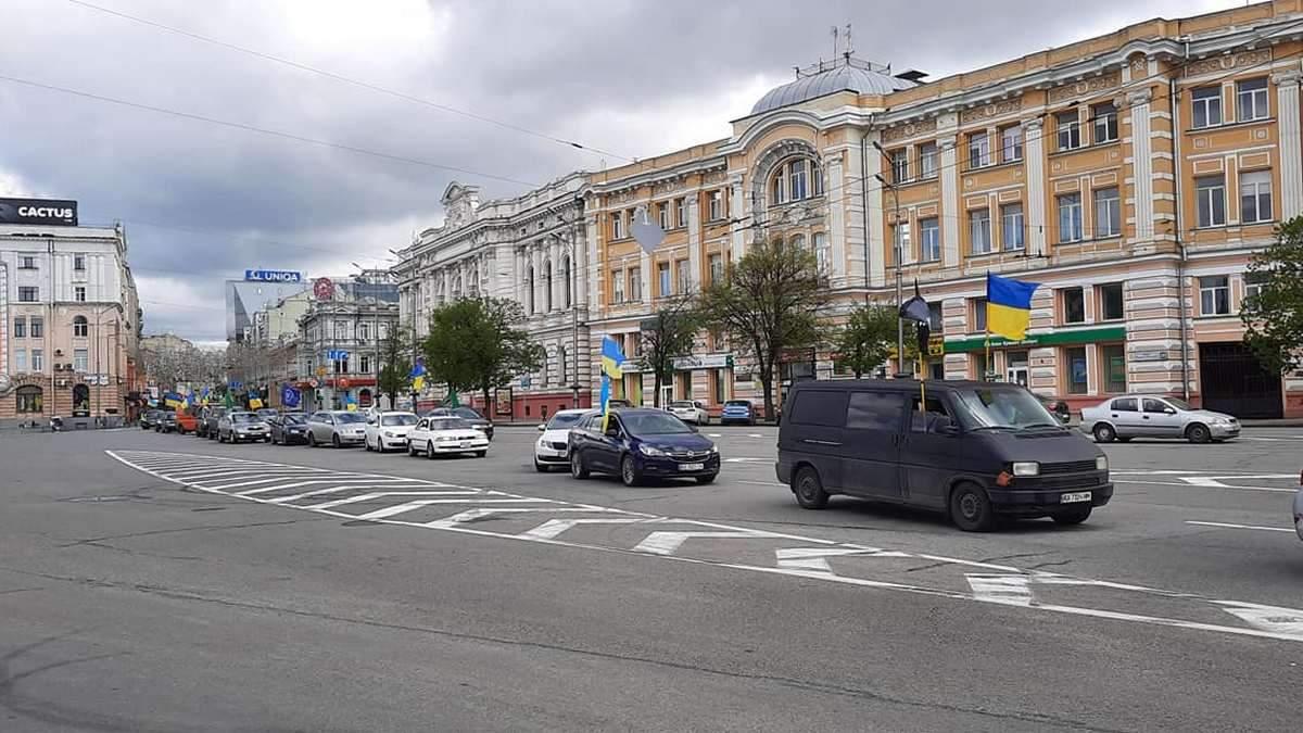 В Харькове атовци масштабным автопробегом отметили День победы