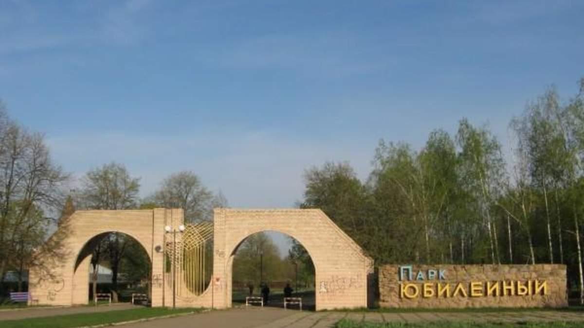 В Краматорске произошел несчастный случай на аттракционе: жуткое видео