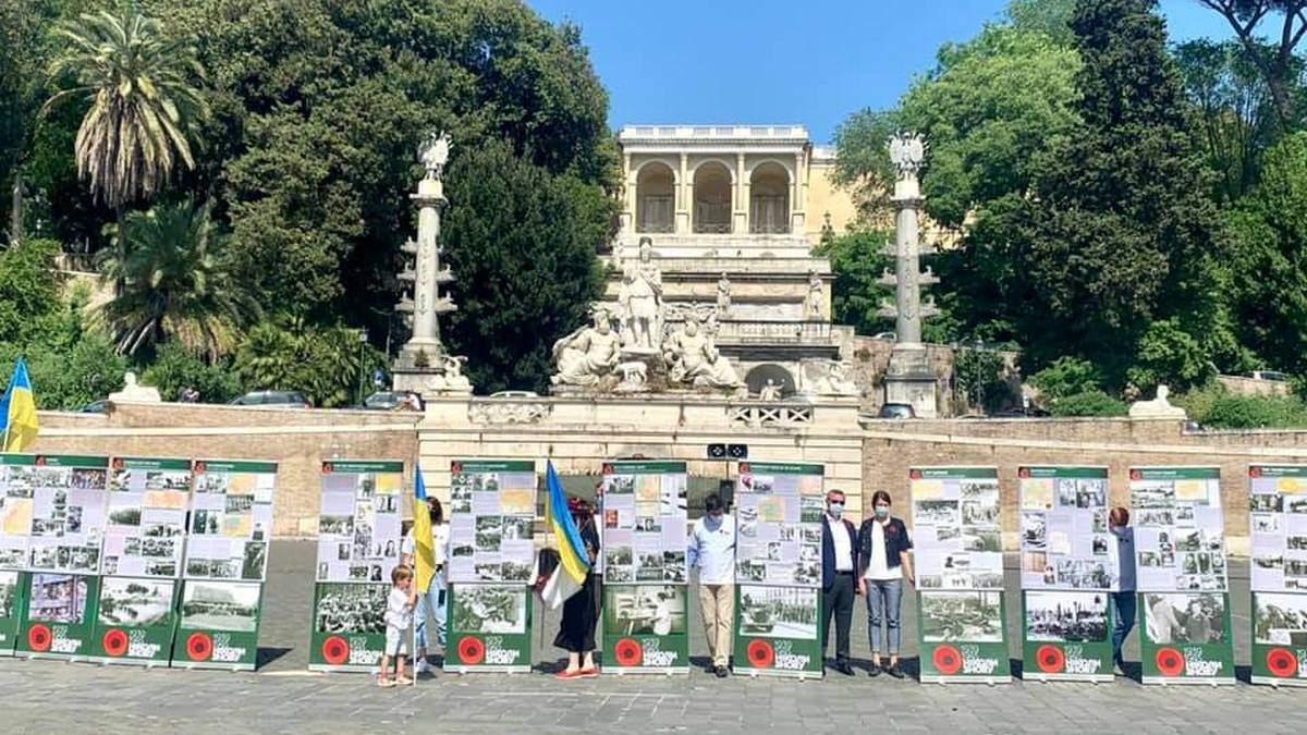 Украинцы в Риме 9 мая 2021 провели акцию Никогда снова