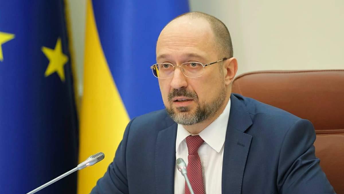 Шмыгаль поздравил Украину с Днем Европы