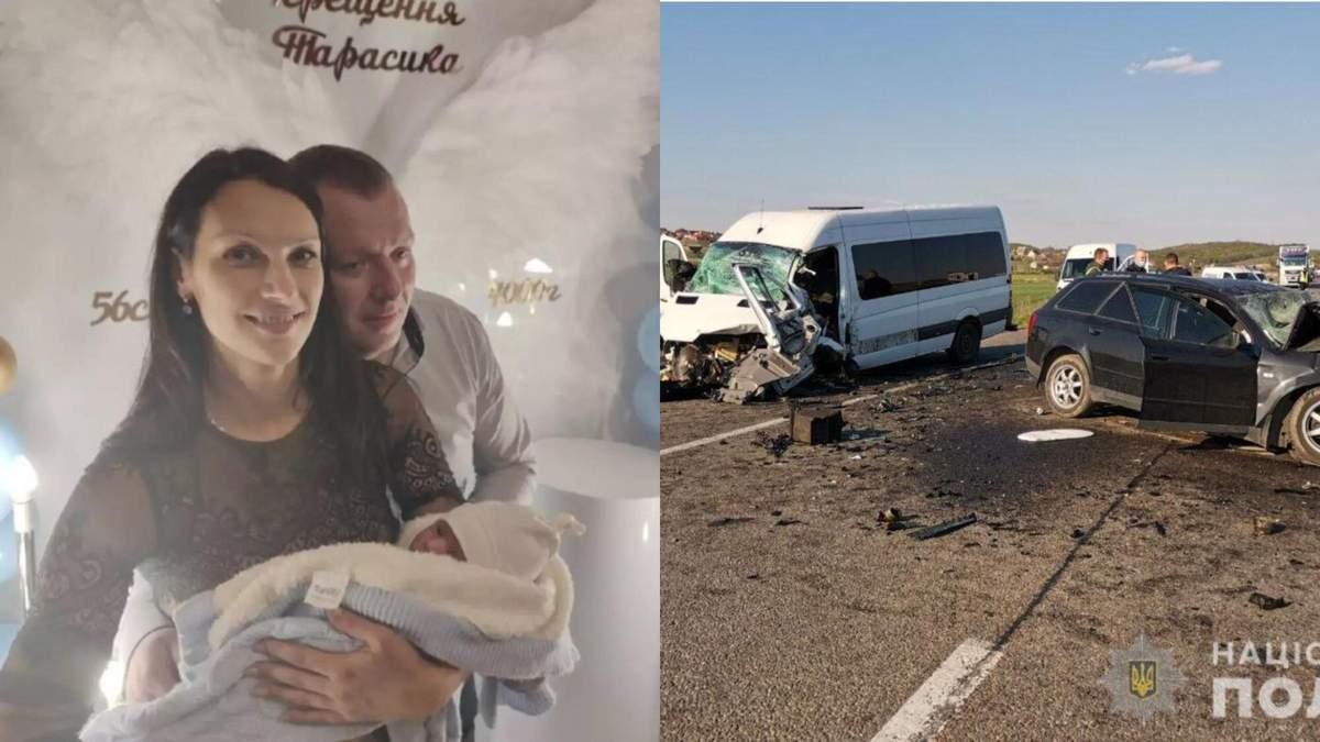 Аварія на трасі Київ – Чоп 9 травня: загинула сім'я з Рівного