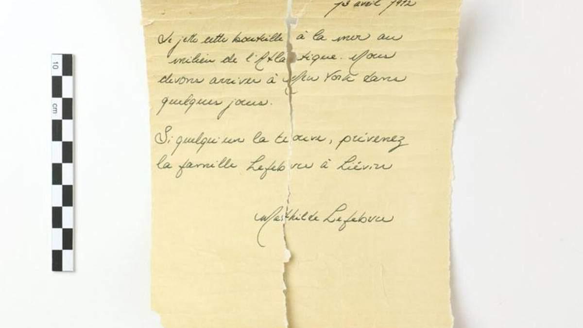 Вчені вивчають лист 13-річної дівчинки з Титаніка