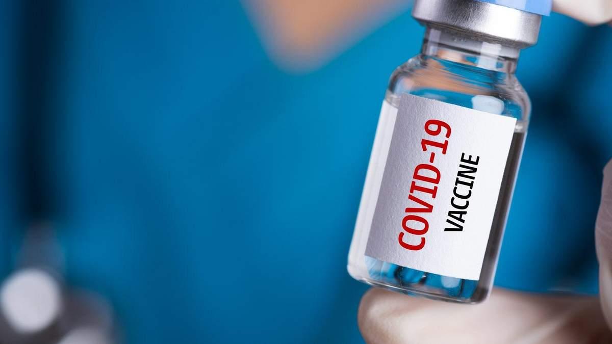 Стало відомо, скільки коштують COVID-вакцини для бюджетів різних країн