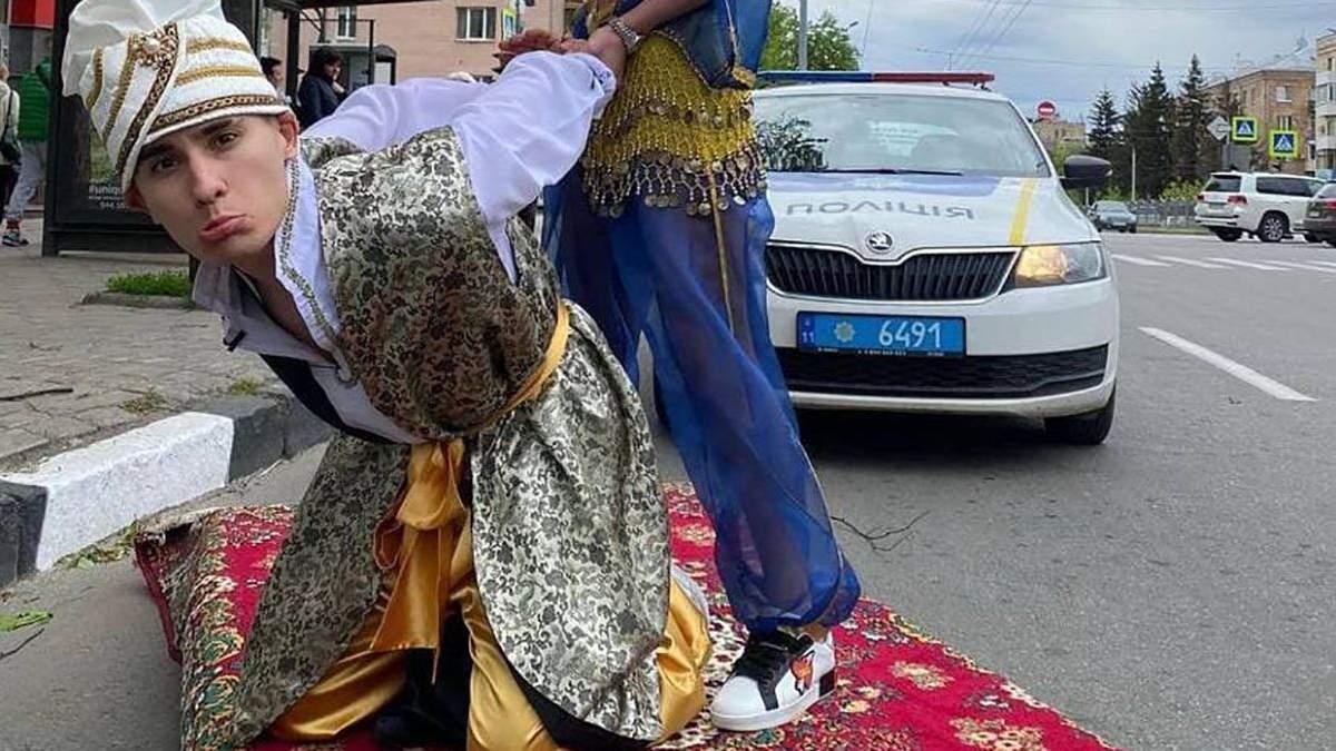В Харькове оштрафовали Алладина на ковре-самолете - видео