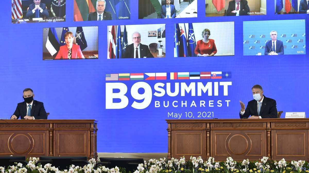 На саміті Бухарестської дев'ятки НАТО заявило підтримку України