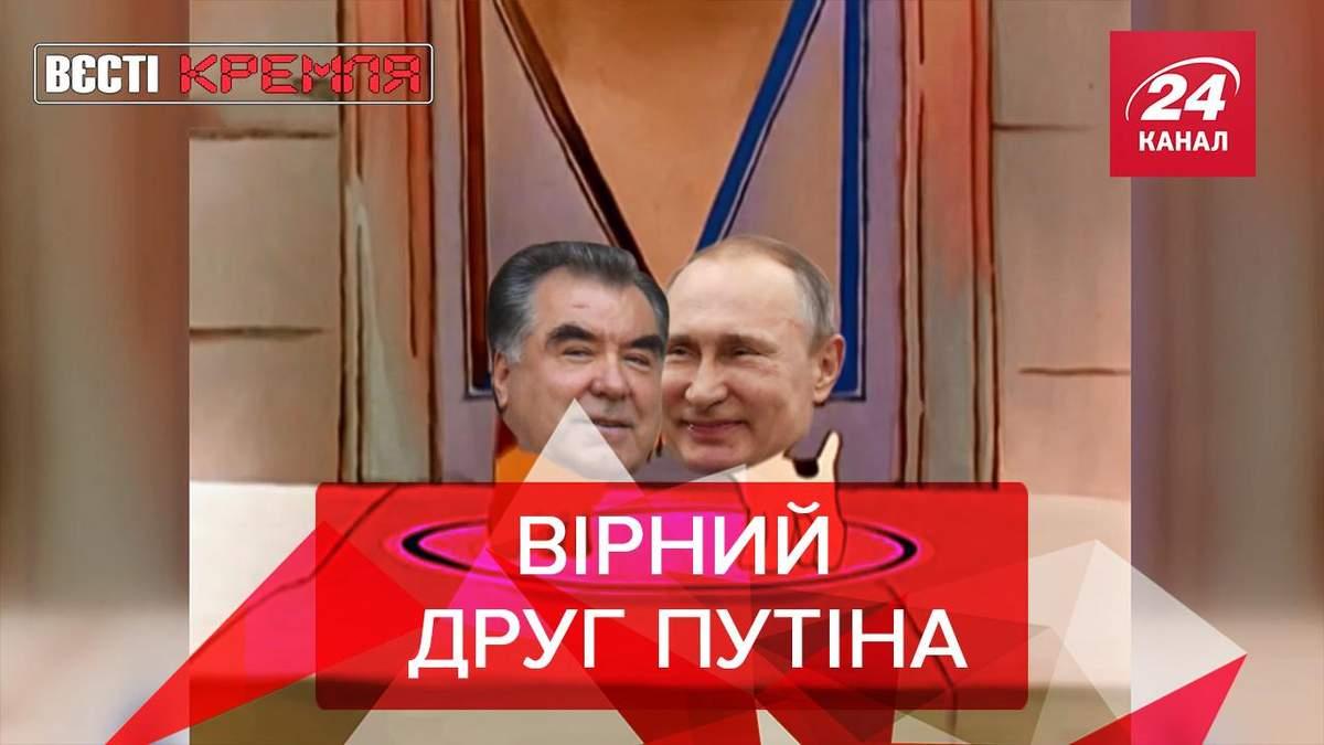 Вести Кремля: На парад к Путину приехал президент Таджикистана