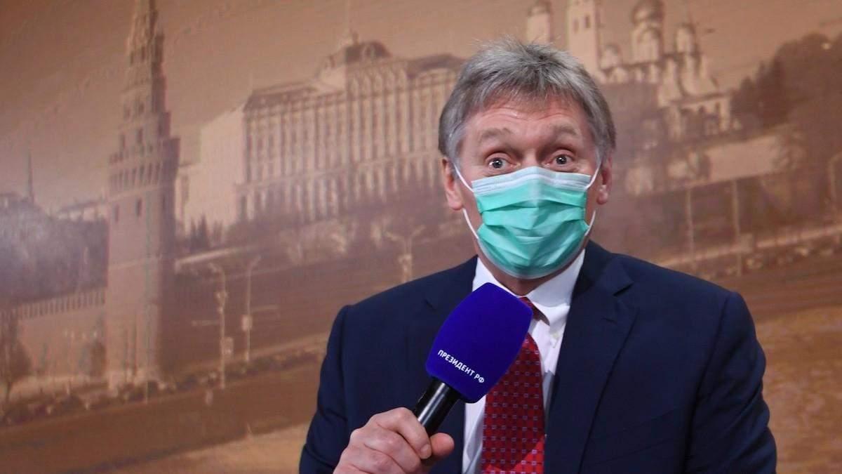 В Кремле открестились от кибератаки на трубопроводы в США