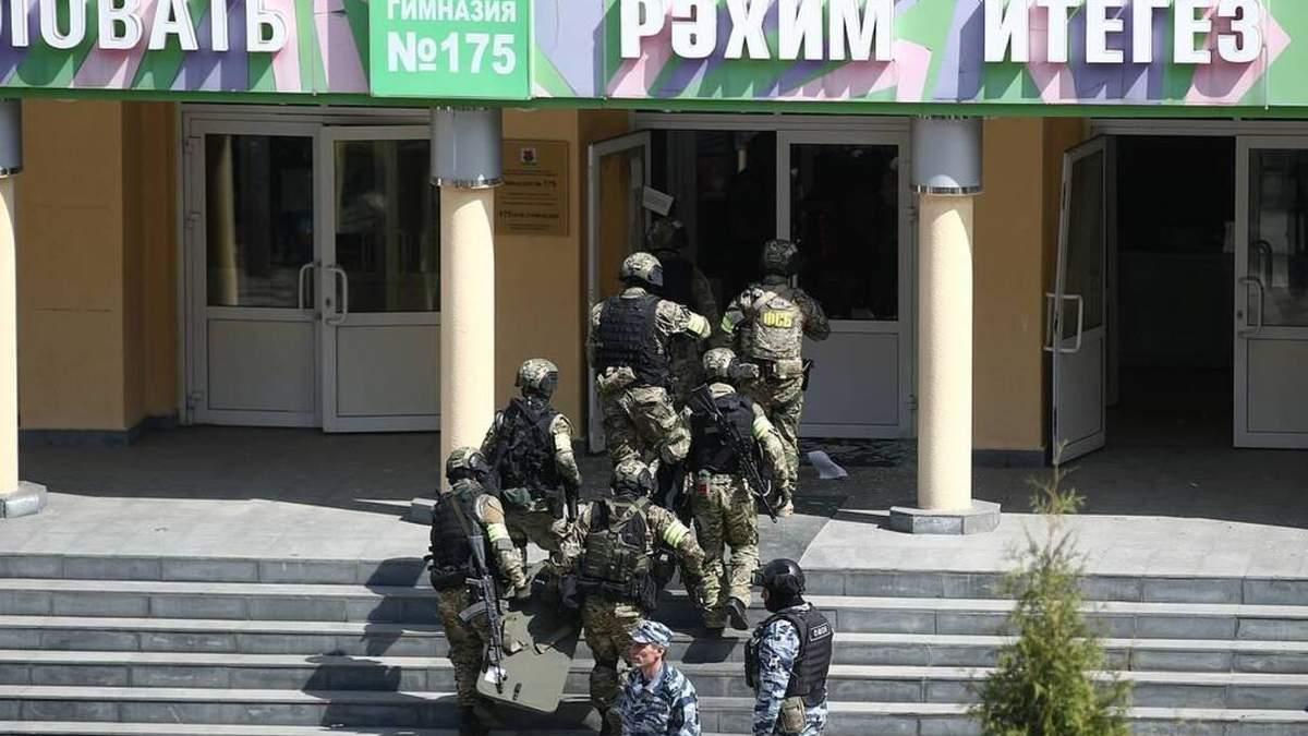 Смертельна стрілянина в Казані, Росія, у школі: відео – всі новини