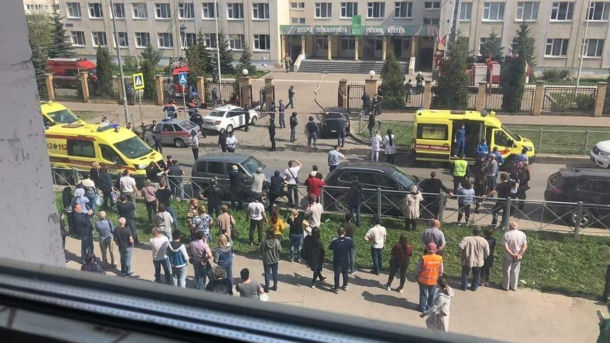 Школа в Казані
