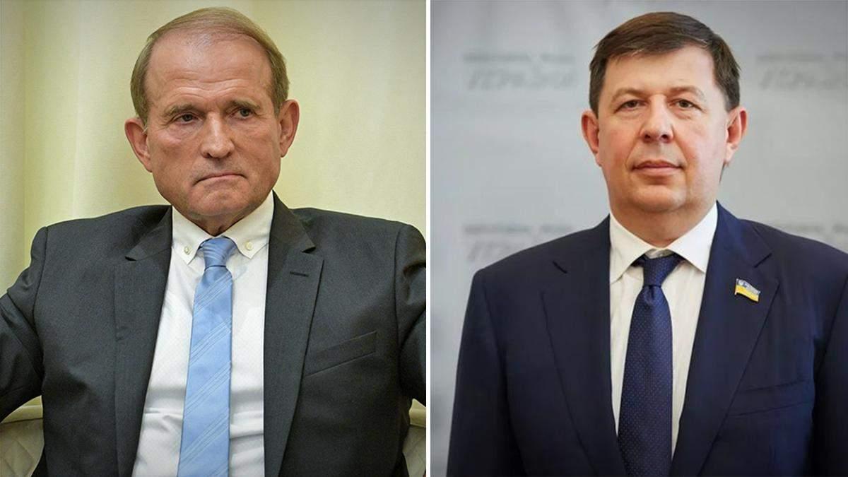 Венедиктова подписала подозрения Медведчуку и Козаку