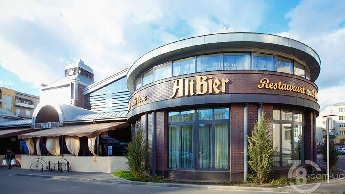 В Харькове оштрафовали пивной ресторан AltBier за нарушение карантина