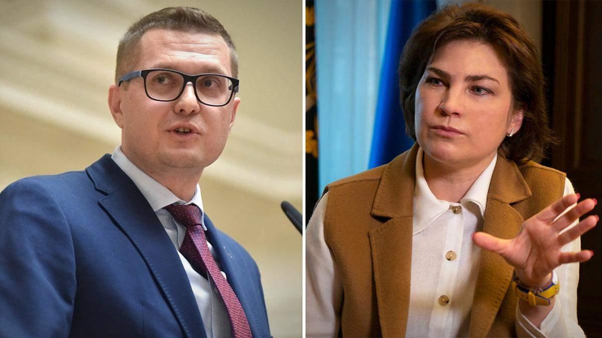 Венедіктова та Баканов про підозри Медведчуку й Козаку: відео