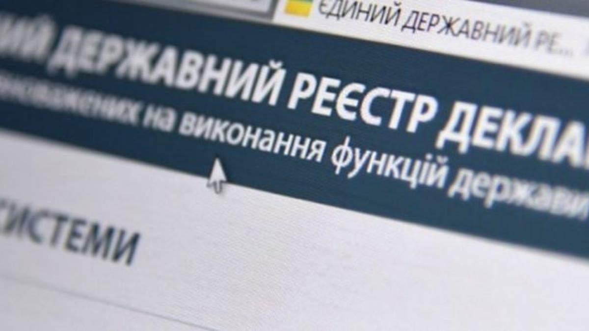 НАЗК має питання щодо понад 40 колишніх чиновників і політиків