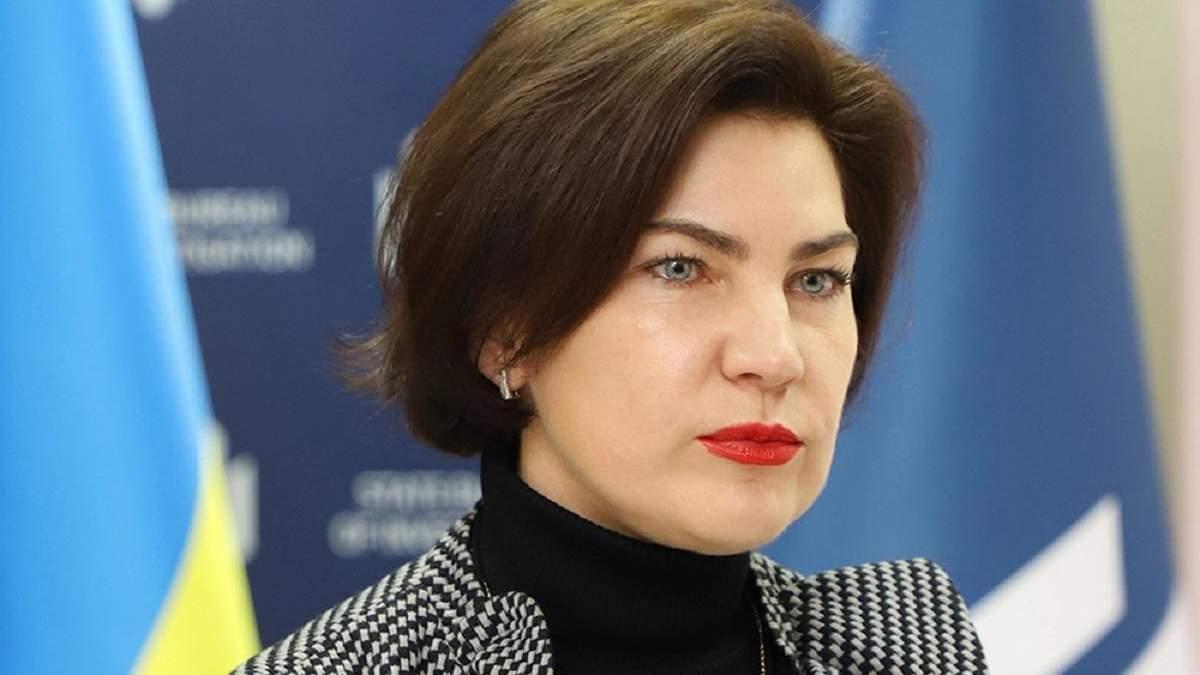 Подозрения Медведчуку и Козаку объявили за 3 эпизодами, - Венедиктова