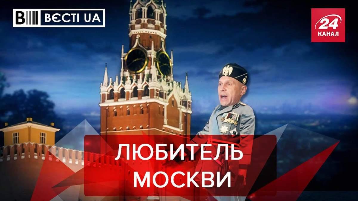 Вести.UA: Кива рассказал о городе-герое Москве