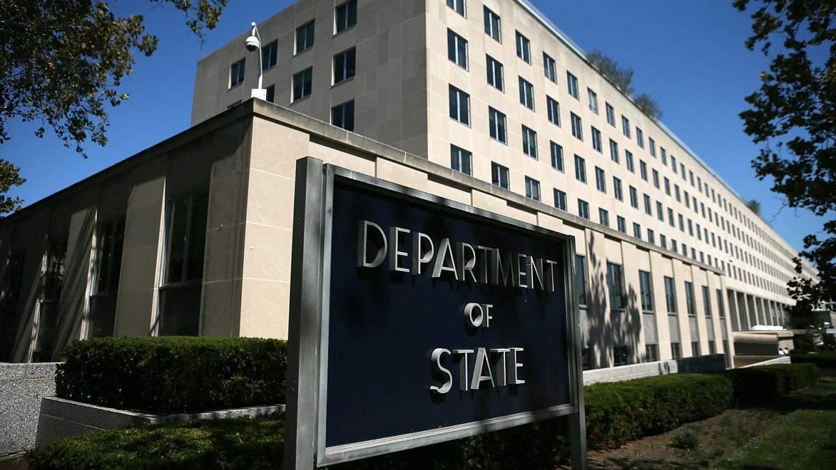 Чи відвела Росія війська від кордону України: позиція США