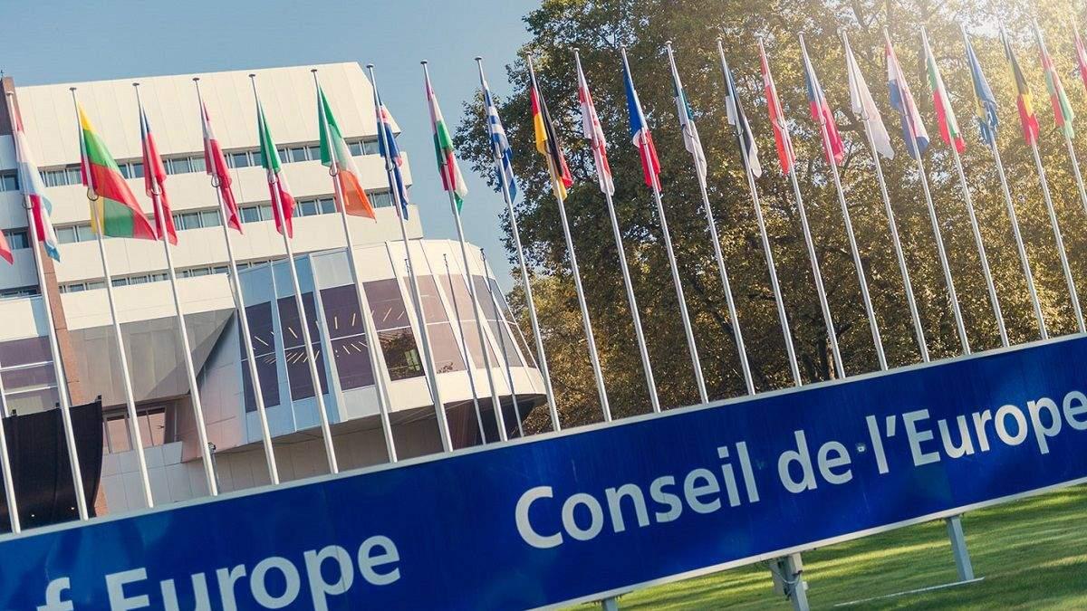 Совет Европы приняла важное решение по Крыму: что оно предусматривает