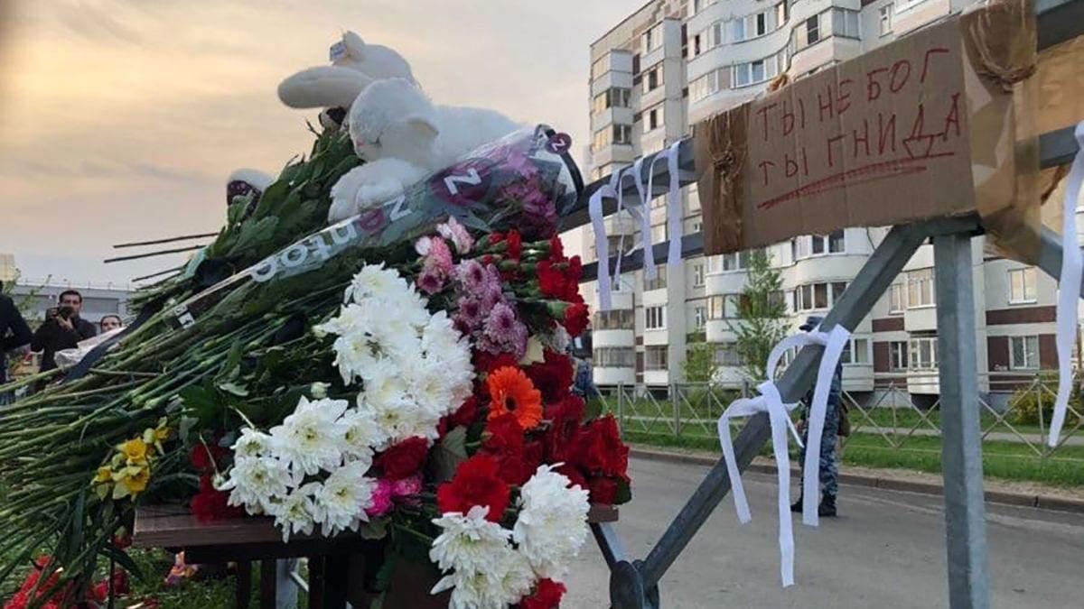 В Казани люди несут цветы к стихийному мемориалу фото, видео