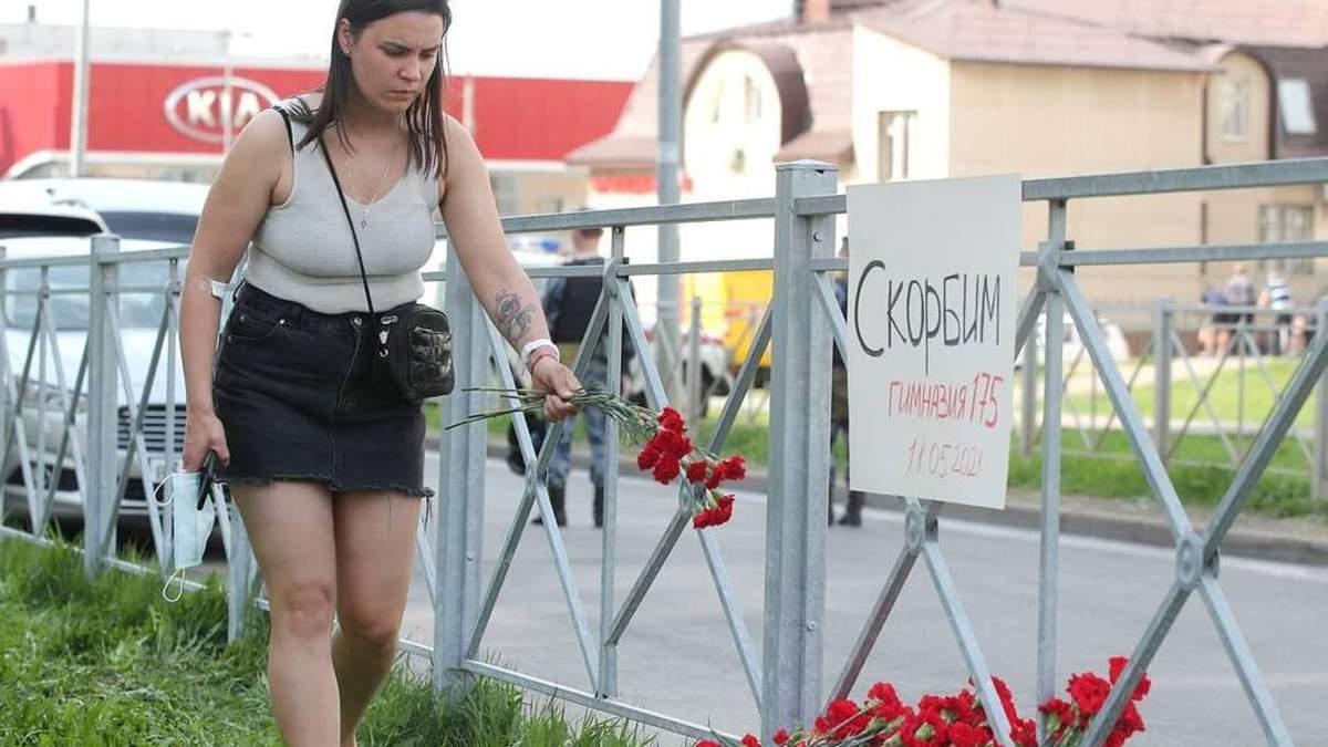 Стрельба в школе Казани: виновному грозит пожизненное