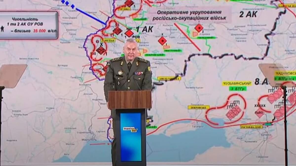 Сколько войска России у границ с Украиной: данные ООС