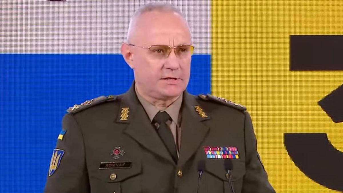 Хомчак розповів про плани ЗСУ щодо контрактників, резервістів