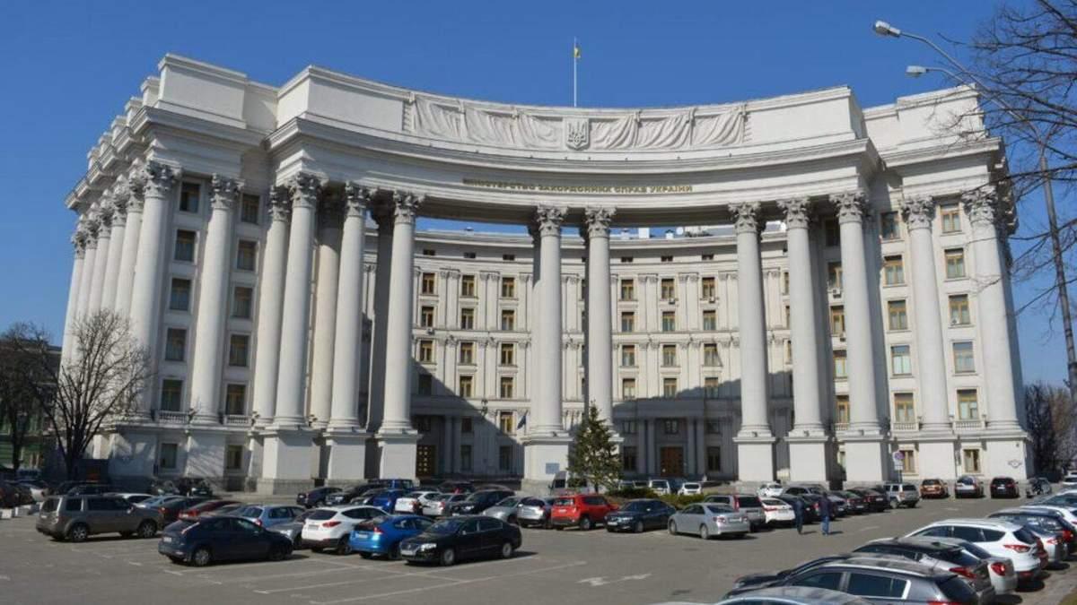Єдина Росія приїжджала на Донбас: МЗС України висловило протест