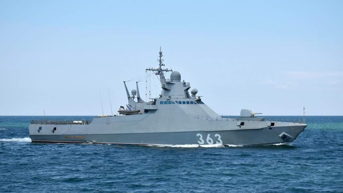 ГПСУ заметила в районе Черноморска ракетный корвет России