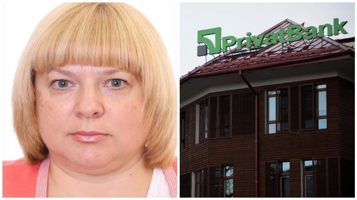 НАБУ объявило в розыск Елену Бичихину из-за дела Приватбанка