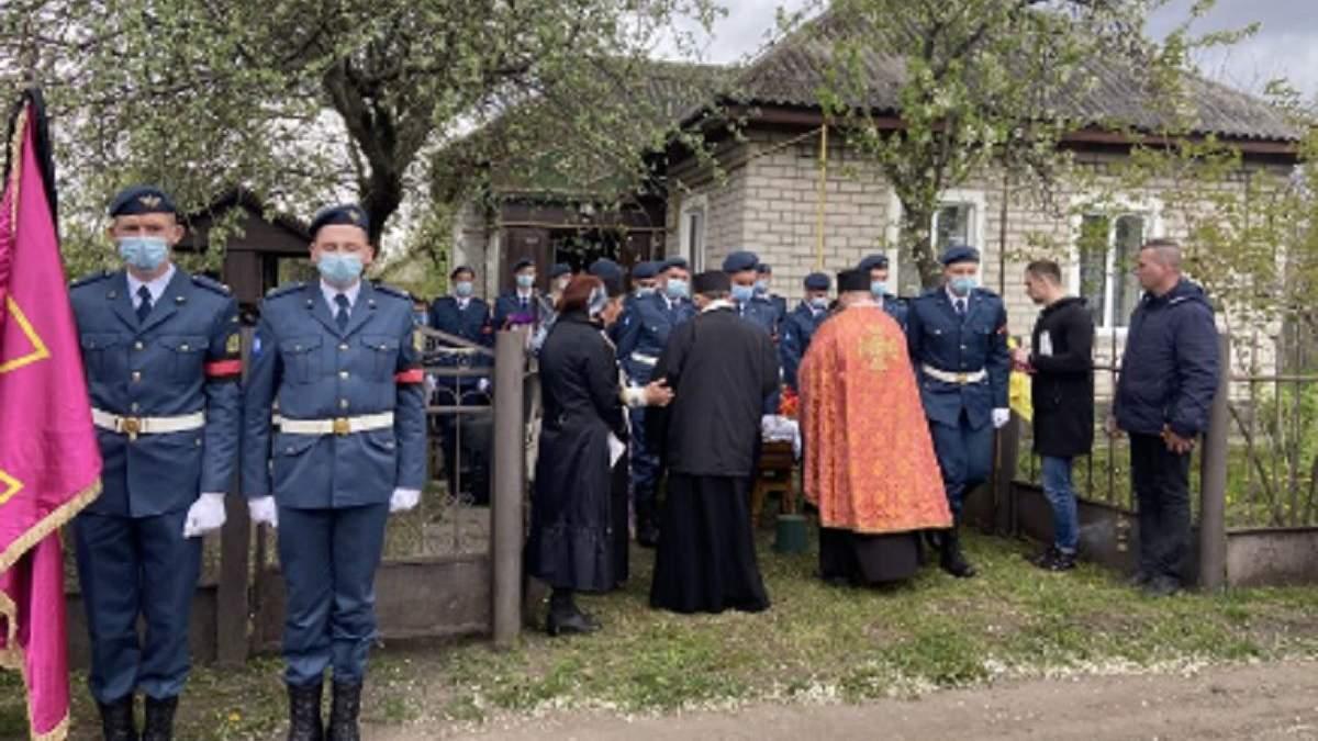 На Полтавщині попрощалися з воїном: загинув від кулі снайпера