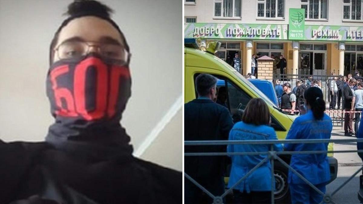 Стрелок из Казани Ильназ Галявиев признался в совершенных убийствах