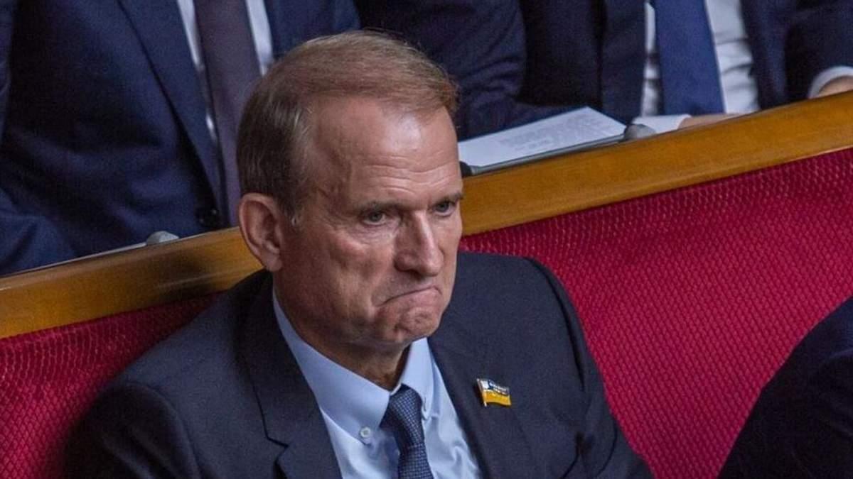 Медведчук ознакомился с подозрением о государственной измене – детали