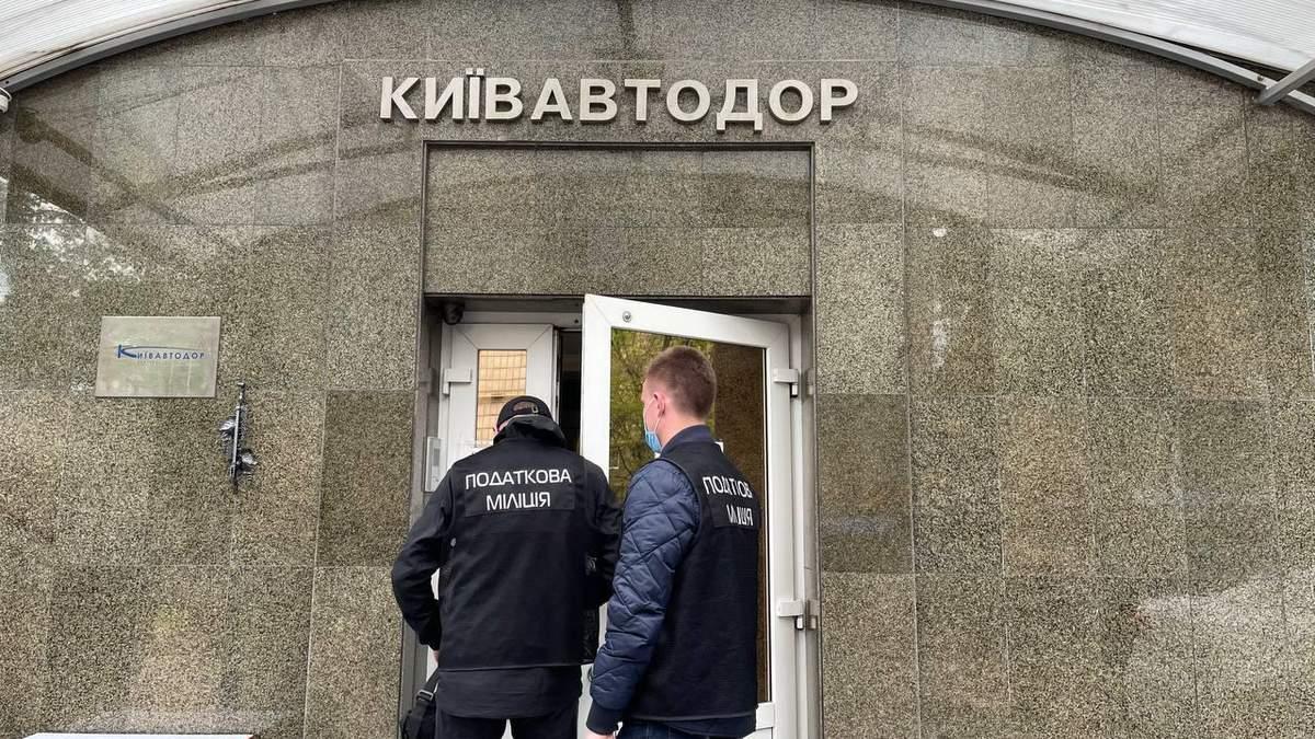 У Києві обшукують Київавтодор: прокуратура підозрює корупцію