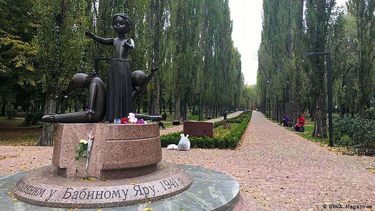 Найбільша організація євреїв підтримала появу меморіалу в Бабиному Яру