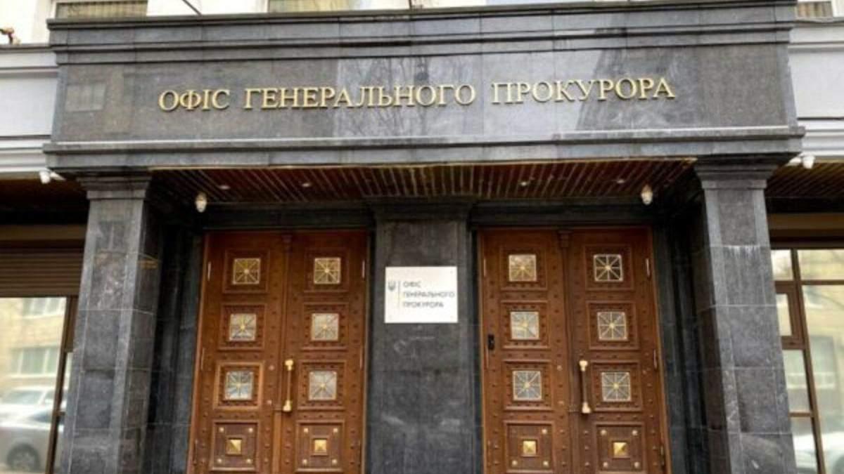 Офис генпрокурора будет просить суд заключить под стражу Медведчука