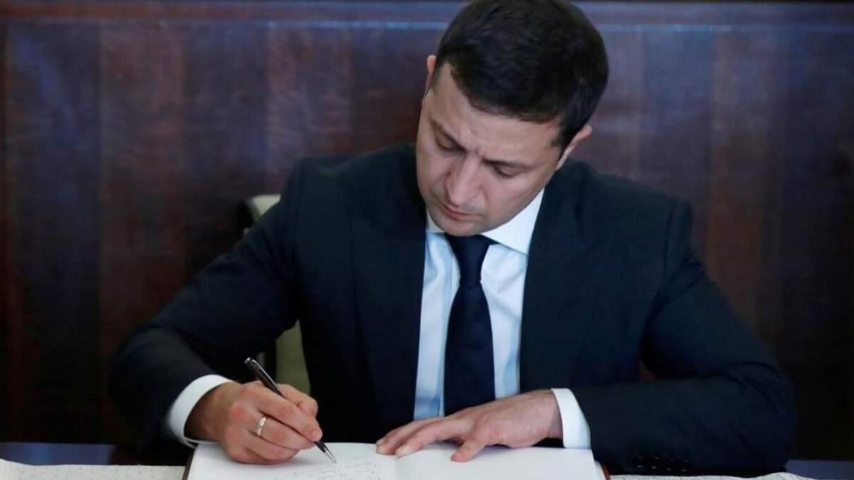 Зеленский подписал законы о льготном растаможивании евроблях