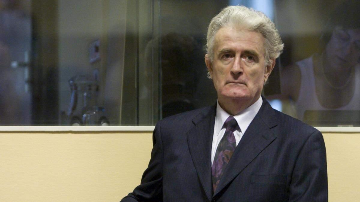 Геноцид у Сребрениці: Караджич проведе решту життя у британській в'язниці